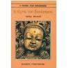 Η τέχνη του βουδισμού